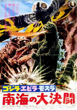 Godzilla vs. Mothra - 11 x 17 Movie Poster - Japanese Style A