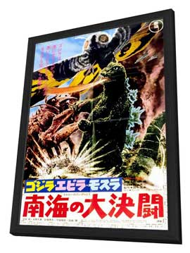 Godzilla vs. Mothra - 11 x 17 Movie Poster - Japanese Style A - in Deluxe Wood Frame