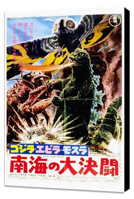 Godzilla vs. Mothra - 27 x 40 Movie Poster - Japanese Style A - Museum Wrapped Canvas