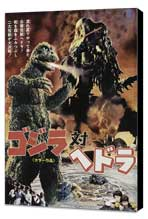 Godzilla vs. Smog Monster - 11 x 17 Movie Poster - Japanese Style A - Museum Wrapped Canvas
