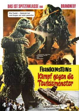 Godzilla vs. Smog Monster - 11 x 17 Movie Poster - German Style A