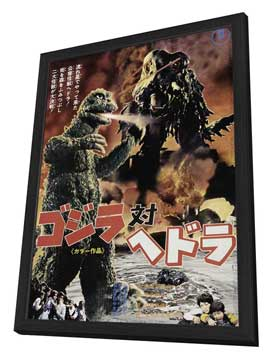 Godzilla vs. Smog Monster - 11 x 17 Movie Poster - Japanese Style A - in Deluxe Wood Frame