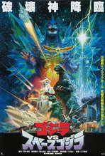 Godzilla vs. Space Godzilla - 27 x 40 Movie Poster - Japanese Style A