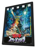 Godzilla vs. Space Godzilla - 27 x 40 Movie Poster - Japanese Style A - in Deluxe Wood Frame
