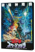 Godzilla vs. Space Godzilla - 27 x 40 Movie Poster - Japanese Style A - Museum Wrapped Canvas