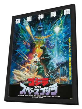 Godzilla vs. Space Godzilla - 11 x 17 Movie Poster - Japanese Style A - in Deluxe Wood Frame