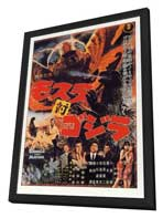 Godzilla vs The Thing - 11 x 17 Movie Poster - Japanese Style A - in Deluxe Wood Frame