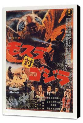 Godzilla vs The Thing - 11 x 17 Movie Poster - Japanese Style A - Museum Wrapped Canvas