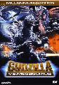 Godzilla X Megaguirus: The G Extermination Command - 11 x 17 Movie Poster - German Style A