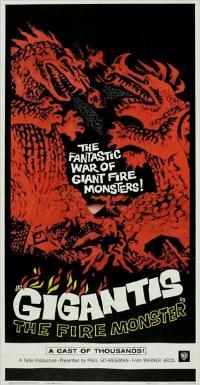 Godzilla's Counter Attack - 11 x 17 Movie Poster - Style A