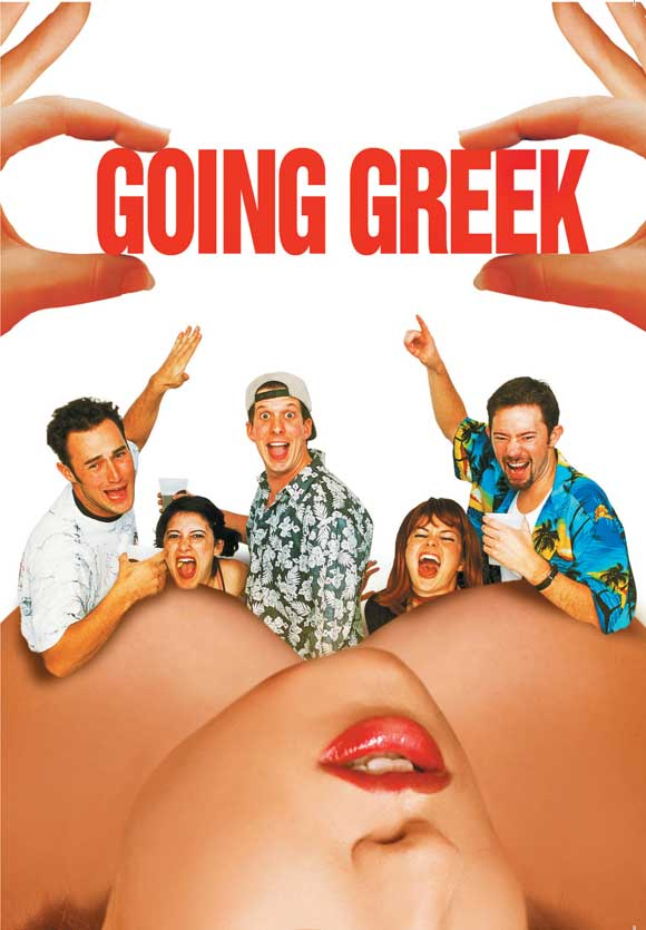 greek movies online