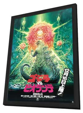 Gojira Vs Biorante - 27 x 40 Movie Poster - Japanese Style A - in Deluxe Wood Frame