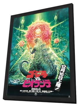 Gojira vs. Biorante - 11 x 17 Movie Poster - Japanese Style A - in Deluxe Wood Frame