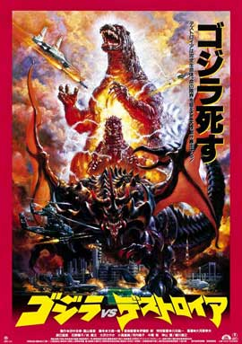 Gojira VS Desutoroia - 11 x 17 Movie Poster - Japanese Style A