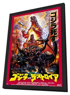 Gojira VS Desutoroia - 11 x 17 Movie Poster - Japanese Style A - in Deluxe Wood Frame