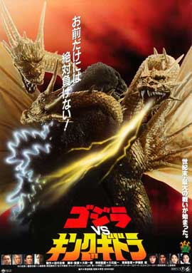 Gojira vs. Kingu Gidora - 11 x 17 Movie Poster - Japanese Style A