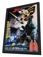 Gojira vs. Mosura - 27 x 40 Movie Poster - Japanese Style B - in Deluxe Wood Frame