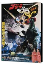 Gojira vs. Mosura - 27 x 40 Movie Poster - Japanese Style B - Museum Wrapped Canvas