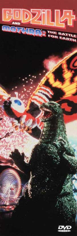 Gojira vs. Mosura - 14 x 36 Movie Poster - Insert Style A