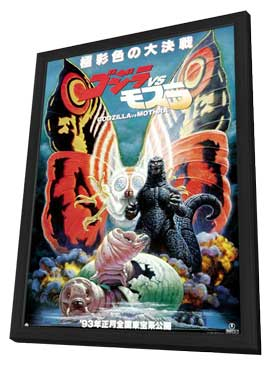 Gojira vs. Mosura - 11 x 17 Movie Poster - Japanese Style B - in Deluxe Wood Frame