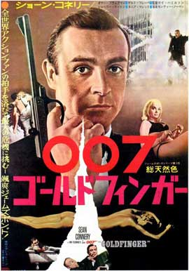 Goldfinger - 11 x 17 Movie Poster - Japanese Style B