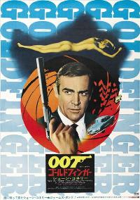 Goldfinger - 11 x 17 Movie Poster - Japanese Style C