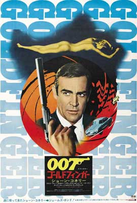 Goldfinger - 27 x 40 Movie Poster - Japanese Style B