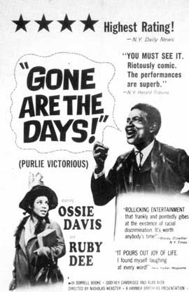 Gone Are the Days - 11 x 17 Movie Poster - Style A