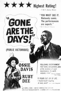Gone Are the Days - 27 x 40 Movie Poster - Style A