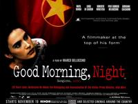 Good Morning, Night - 11 x 14 Movie Poster - Style A