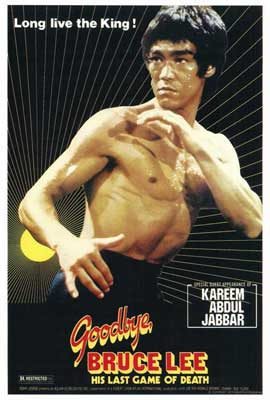 Goodbye Bruce Lee: His Last Game of Death - 27 x 40 Movie Poster - Style A