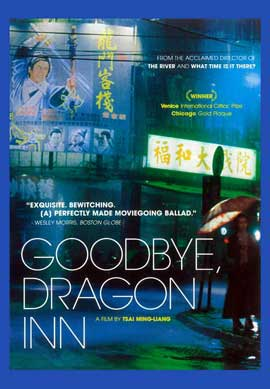 Goodbye Dragon Inn - 11 x 17 Movie Poster - Style A