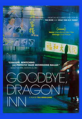 Goodbye Dragon Inn - 27 x 40 Movie Poster - Style A