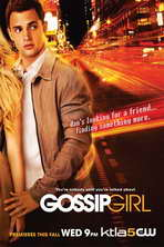 Gossip Girl (TV) - 11 x 17 TV Poster - Style I
