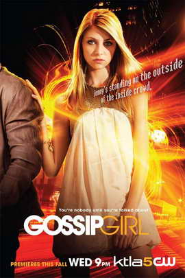 Gossip Girl (TV) - 11 x 17 TV Poster - Style B