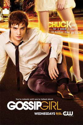 Gossip Girl (TV) - 11 x 17 TV Poster - Style H