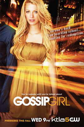 Gossip Girl (TV) - 11 x 17 TV Poster - Style J