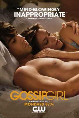 Gossip Girl (TV) - 11 x 17 TV Poster - Style Q