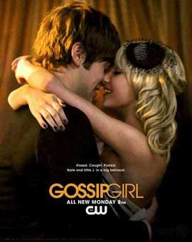 Gossip Girl (TV) - 11 x 17 TV Poster - Style U