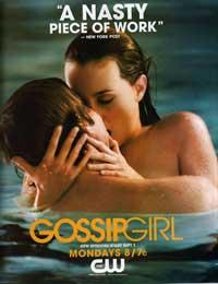 Gossip Girl (TV) - 43 x 62 TV Poster - Style B