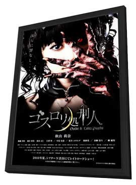 Gothic & Lolita Psycho - 11 x 17 Movie Poster - Japanese Style A - in Deluxe Wood Frame
