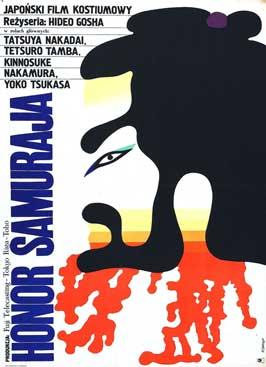 Goyokin - 11 x 17 Movie Poster - Czchecoslovakian Style A