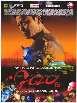 Gozu - 27 x 40 Movie Poster - French Style A