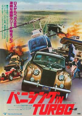 Grand Theft Auto - 11 x 17 Movie Poster - Japanese Style A