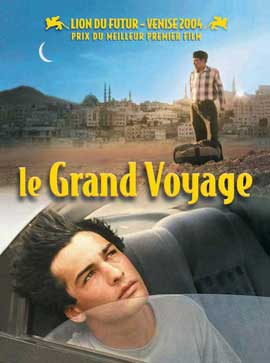 Grand voyage, Le - 11 x 17 Movie Poster - French Style A