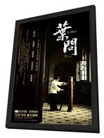 Grandmaster Yip Man - 27 x 40 Movie Poster - Hong Kong Style A - in Deluxe Wood Frame