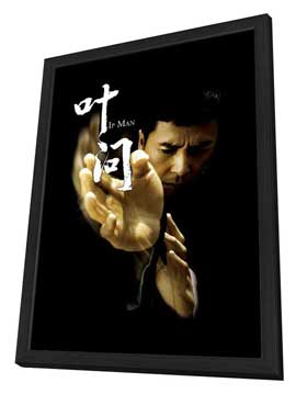Grandmaster Yip Man - 27 x 40 Movie Poster - Chinese Style D - in Deluxe Wood Frame