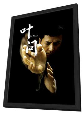 Grandmaster Yip Man - 11 x 17 Movie Poster - Chinese Style J - in Deluxe Wood Frame