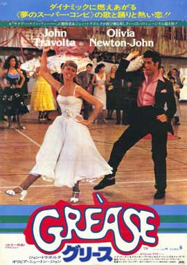 Grease - 11 x 17 Movie Poster - Japanese Style A