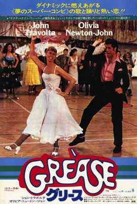 Grease - 27 x 40 Movie Poster - Japanese Style A